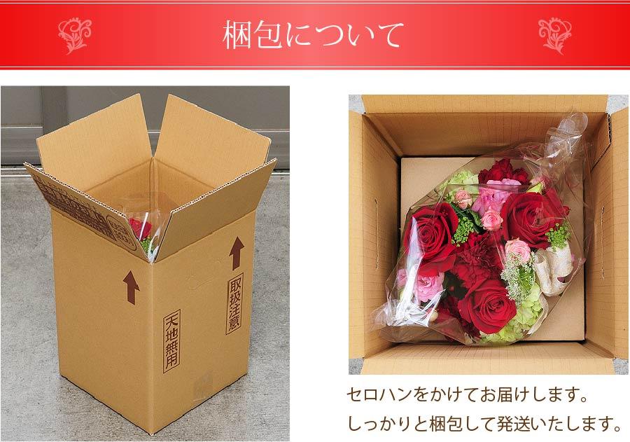 情熱的な赤いバラを使ったアレンジメント