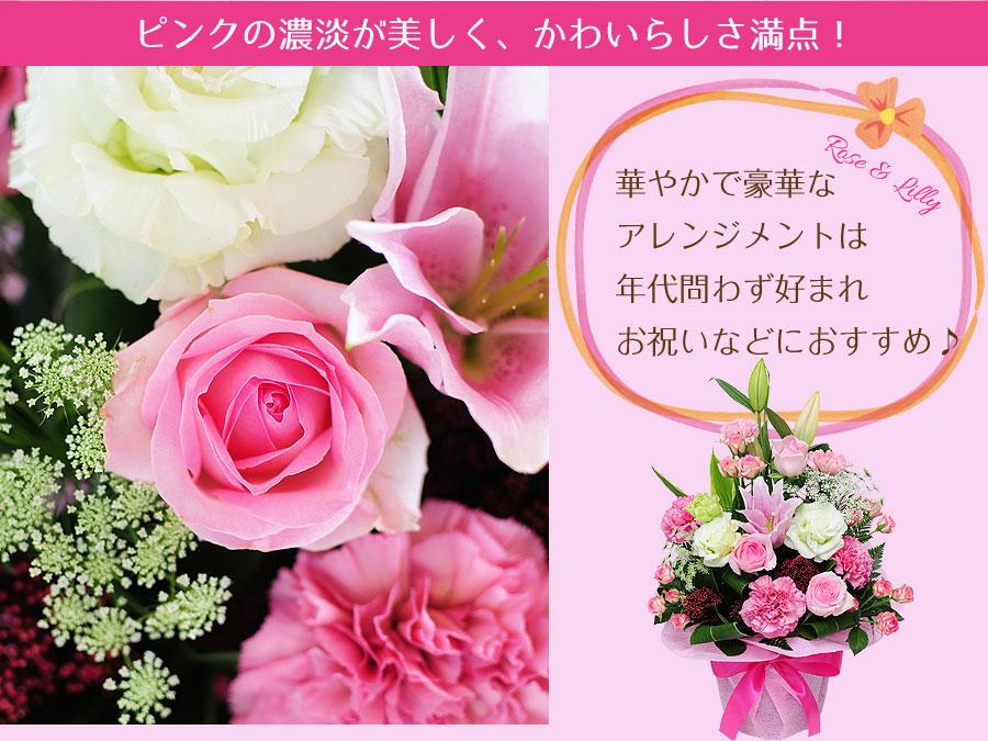 ピンクの濃淡が美しく、かわいらしさ満点!