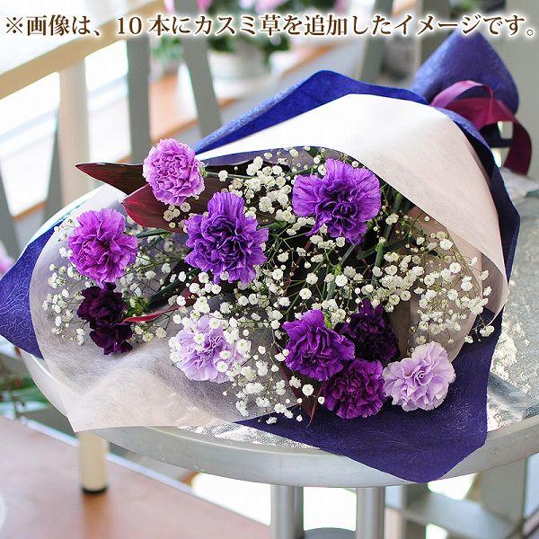 ムーンダストの花束にカスミ草を追加する