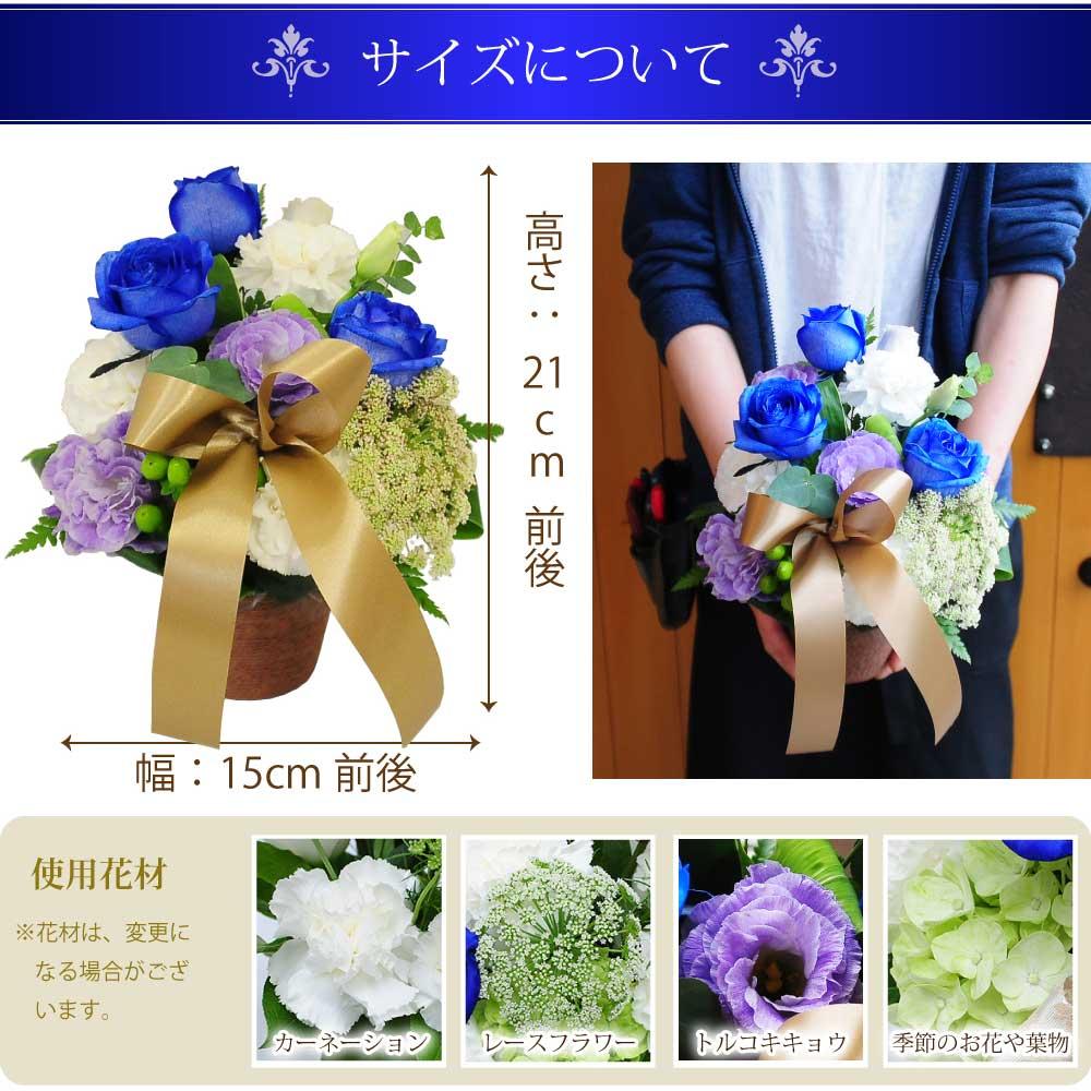 伝えたい想いを表現できるのは不思議な花の力の一つです。鮮やかで神秘的な青いバラ(ブルーローズ)なら、あなたの想いを伝えてくれるはず。
