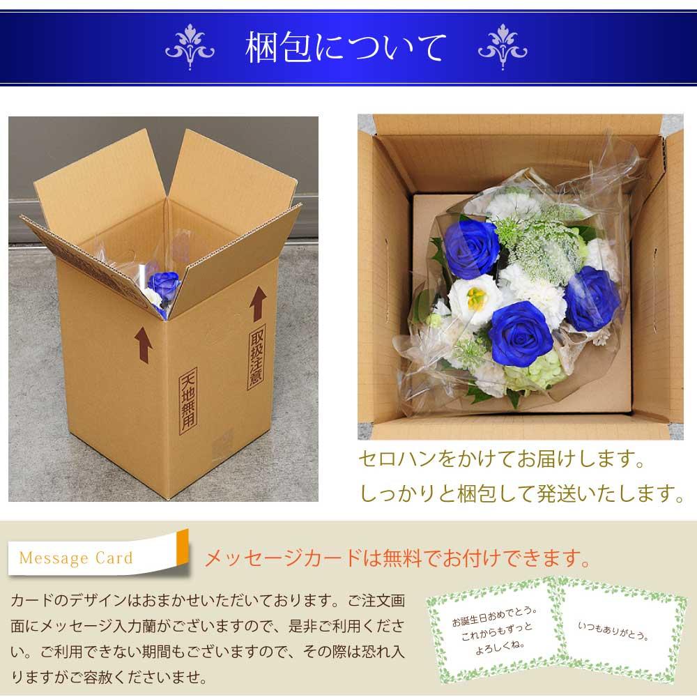 花材は、カーネーション、トルコキキョウ、レースフラワー、あじさいなどを使用。