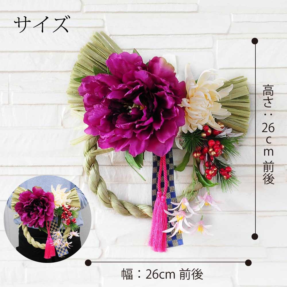 紫の大輪花のリース
