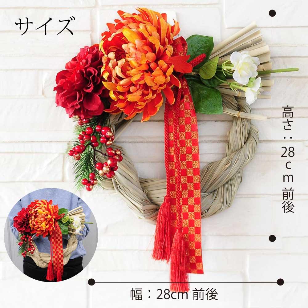 赤紅色の大輪花リース