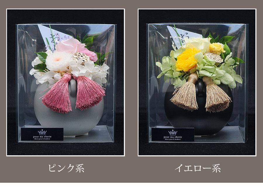 パープル、ホワイト、ピンク、イエローの4色からお選びください。
