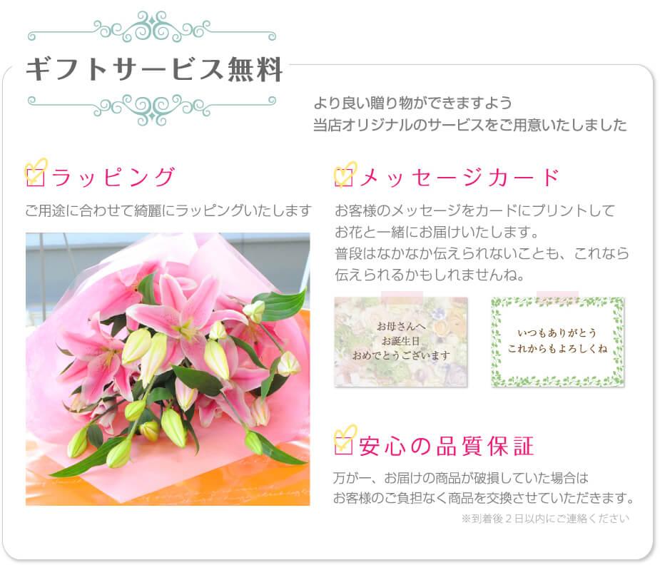 3.即日発送が可能。こちらの花束はおひつまでのご注文であれば、その日に発送することが可能です。早い地域であれば翌日にお届けとなりますので、お急ぎの場合でも素敵な花束を用意することができます。