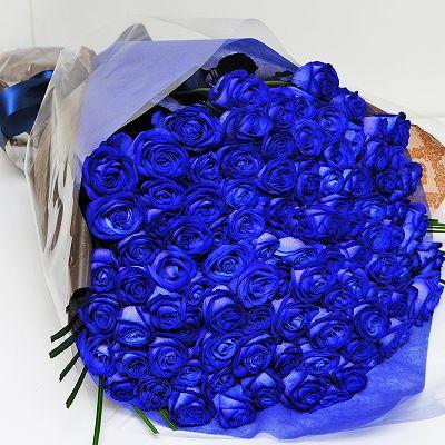 ブルーローズ100本の花束(青い...